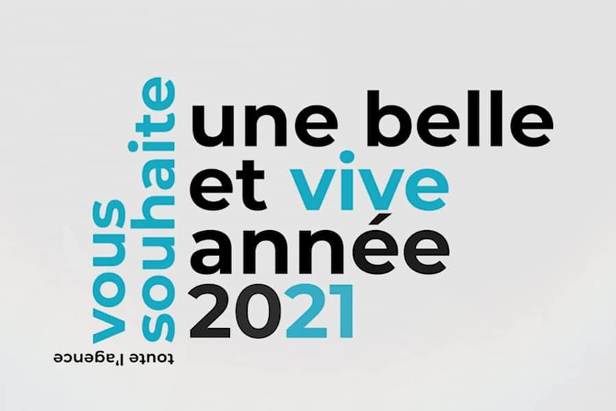 les voeux 2021 de l'agence